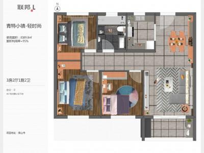 青特小镇三房两厅弧格尔系列_平面图